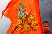 Ram Temple Trust Struck One More Deal, Bought 1.03-hectare Plot for Rs 8 Cr from Owners: Report