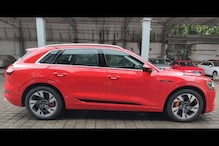 Audi to Launch e-Tron All Electric Luxury SUV in India on July 22, Brand's First Ever EV in the Country