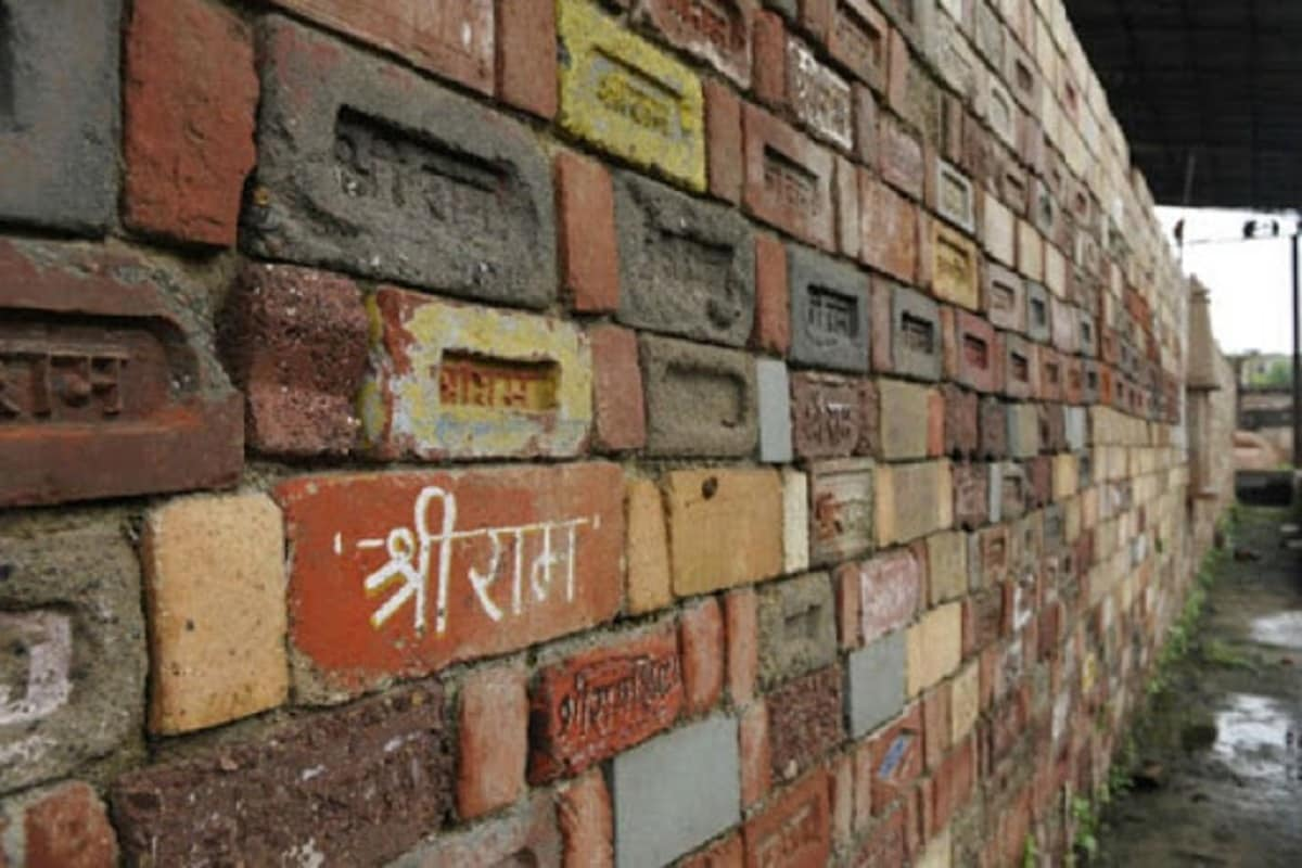 Twist in Ram Mandir Land Purchase Dispute as Another Deal for Rs 8 Cr Comes to the Fore thumbnail