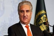 'Martyr or Terrorist?': Hours After Imran Khan's Osama Bin Laden Remark, Pak Foreign Minister Reacts