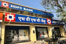 NHB Imposes Rs 4.75 Lakh Fine on HDFC for Technical Non-compliance