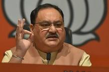 JP Nadda to Address BJP 'Kisan Morcha' Meeting on Tuesday
