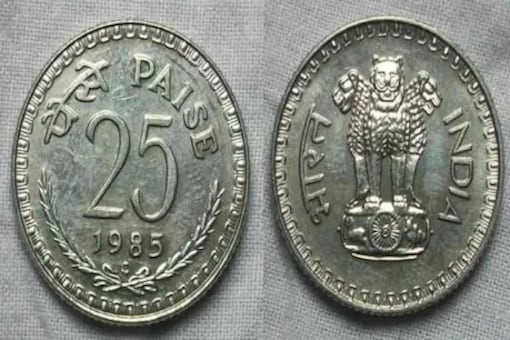 An Old 25 Paise Coin Can Fetch You Rs 1.5 Lakh: Here's How