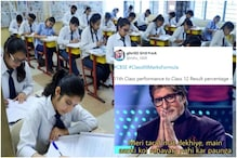 CBSE Includes Class 10,11 to Evaluate 12 Board Results and Twitter Gets Full Mark for Memes