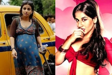 From Dirty Picture to Kahaani: 5 Unconventional Roles by Vidya Balan