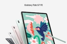 Samsung Galaxy Tab S7 FE and Tab A7 Lite Now Available to Purchase in India: Prices, Best Deals