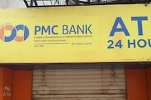 RBI Paves Way for Takeover of Crisis-hit PMC Bank, Allows Centrum to Set Up Small Finance Bank