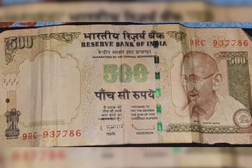 You can Sell your Old 500-Rupee Notes and Earn Thousands. Here's How