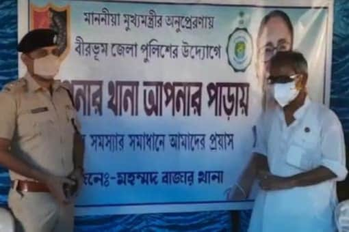 In Bengal's Birbhum District, Locals No Longer Need to Travel to Police Station to Register Complaint