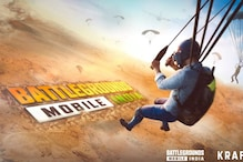 Battlegrounds Mobile India Not Sharing Data With Chinese Servers Anymore After Update: Report