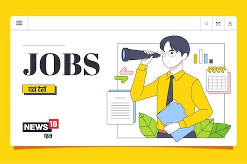 Delhi Govt Planning Department is Hiring, Salary up to Rs 1.65 lakh: Here's How to Apply