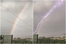 TikToker Captures Mysterious 'Ball Lightning' And Scientists are Unable to Explain it