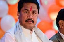 After 'Under Watch' Remark, Patole Says No Rift in MVA; BJP Seeks Explanation from Maha CM