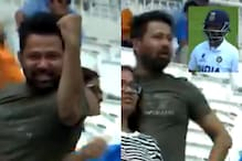 Passionate Indian Fan's Live Reaction to Ajinkya Rahane's Wicket in WTC Final is Pure Gold