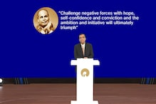 RIL AGM 2021: Mukesh Ambani Finds New Energy to Go Green, Throws a Challenge At Elon Musk