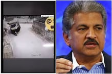 'Best Autocorrect Ever': Anand Mahindra's Tweet on Man Stopping Over-speeding Auto is a Hit