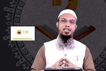 'Haha' is Haram: Bangladeshi Cleric Wants Muslims to Stop Using Facebook's 'Laugh React' Emoji
