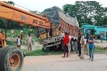 Bihar: Truck Rams Into Stationary Bus On NH-28 In Muzaffarpur, Four Baraatis Killed