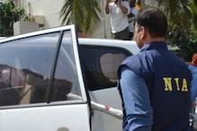 J&K's Poonch Conspiracy Case: NIA files Chargesheet Against 7 Tehreek-ul-Mujahideen Terrorists