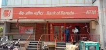 Security Guard Shoots Man in UP's Bareilly After Argument Over Entry in Bank