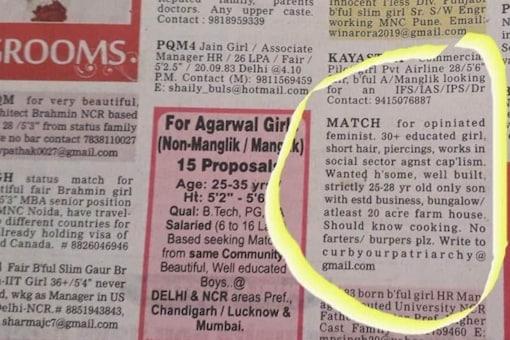 Viral matrimonial ad of 'opinionated feminist'.  (Twitter screengrab)