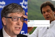 'He Quit Microsoft': PM Imran Khan Trolled for Asking Bill Gates to Set Up Incubation Lab in Pakistan