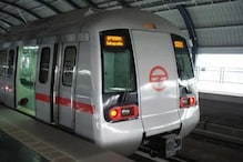 Delhi Metro Shuts Three Stations Of Yellow Line On June 26. Know The Details