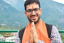 Congress Demands Suspension, Arrest of BJP MLA Nehria for 'Torturing' His Wife