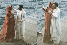 Deepika Padukone And Ranveer Singh's Unseen Wedding Pictures: Check Out Them Out Here