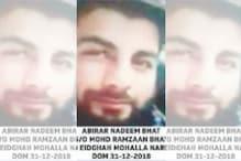 LeT Commander Nadeem Abrar Arrested in Budgam, 'Big Success' for Security Forces