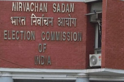 File photo of Election Commission of India.