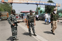 NIA Begins Probe in Jammu Drone Attack Case: Mobile, Net Activities Being Scanned