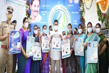 Women Safety is Topmost Priority for Andhra Pradesh, Says CM Jagan Reddy