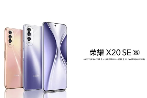 Honor X20 SE Launched With Android 11-Based Magic UI 4, MediaTek Dimensity 700: Check Prices, Specifications and More
