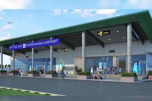 Darbhanga Airport. (Image source: IANS)