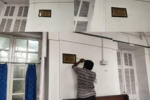 In Bengal, Trinamool Ministers Get New Rooms, Name-Plates After Decades