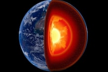 Scientists Discover Geological Pulse of Earth and it Lasts For 27 Million Years