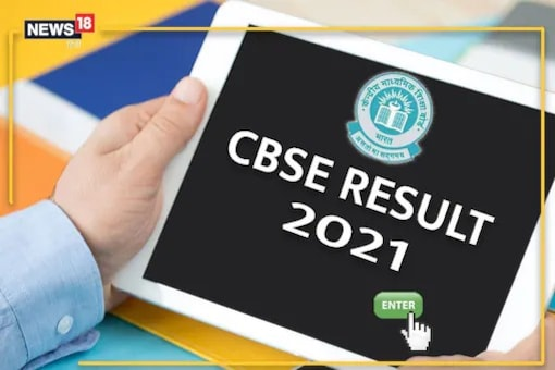 CBSE 12th result 2021 at cbse.nic.in (Representational)