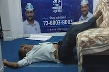 Man Found Sleeping At AAP's Surat Office Turns Out To Be A BJP Worker