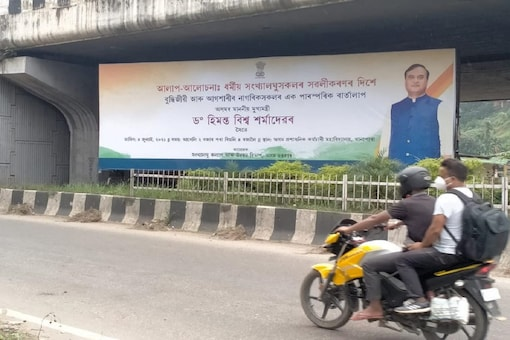 Posters of CM Himanta Biswa Sarma's outreach programme have come up in Guwahati.
