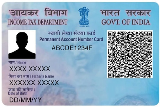 The e-PAN can be downloaded from the official website of the Income Tax Department