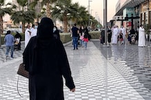 'Marriage Without Strings': Saudi Arabia Confronts Rise of 'Misyar'