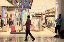 Unlock 3.0: Religious Places, Malls Open; Transport Back to Full Capacity in Karnataka