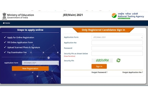 JEE Mains application window reopens