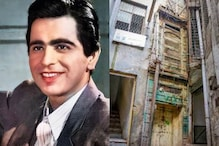 What Happened to Dilip Kumar's Peshawar Home After the Actor Left for India in 1935?