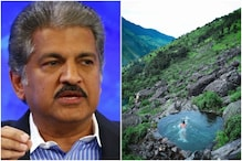 Anand Mahindra's 'Infinity Pool' on Bucket List Has Everyone Looking For GPS Coordinates