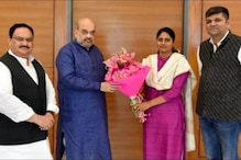 Anupriya Patel Returns to Delhi Power Circuit as MoS Commerce and Industry Before 2022 UP Polls