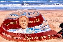 Sand Artist Sudarsan Pattnaik Pays Tribute to 'Cinematic Legend' Dilip Kumar