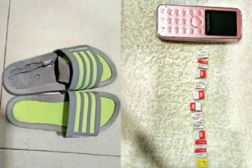Punjab: Mobile And 12 SIM Cards Recovered From A Slipper In Kapurthala Central Jail
