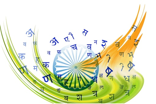 Group of Academicians working towards making Hindi the national language